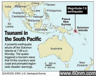 举世罕见!全球灾难引发20大罕见奇观_大千世界