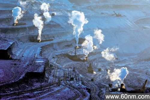 贵州村庄现不明地火 已燃烧一月有余_大千世界