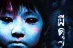 盘点全球十大恐怖电影和全球20部禁片_大千世界