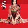 解密日本女人为何爱下跪服侍男人真相_大千世界