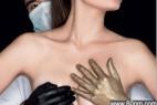 盘点全球最奇葩工作:妓女导师听过吗?_大千世界