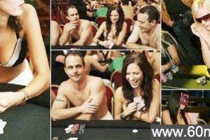 全球雷死人比赛:美女输得一身赤裸裸_大千世界