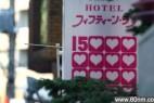 盘点日本奇葩趣闻:裸体节与陪睡小店_大千世界