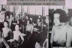 二战日本疯狂优生政策:女生裸体上课_大千世界