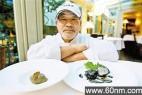 日本一餐厅以土为原料入菜 竟受追捧_大千世界