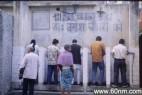 厕所竟比婚房重要!印度人无厕不婚_大千世界