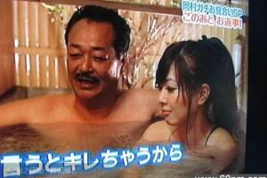 日本习俗真变态!实拍日本父女共浴_大千世界