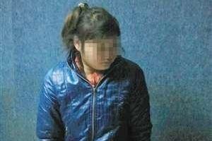 性幻想惹的祸:女孩报警称被强暴21次_大千世界