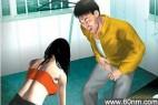广州17岁荒唐男子竟唆使父亲强奸女友_大千世界