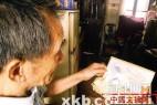 76岁老翁靠观云准确预报天气50年_大千世界