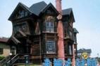 奇特吸人房子 站在房子里竟会吸向中心_大千世界