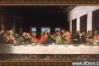 《最后的晚餐》预言:4006年世界末日_大千世界