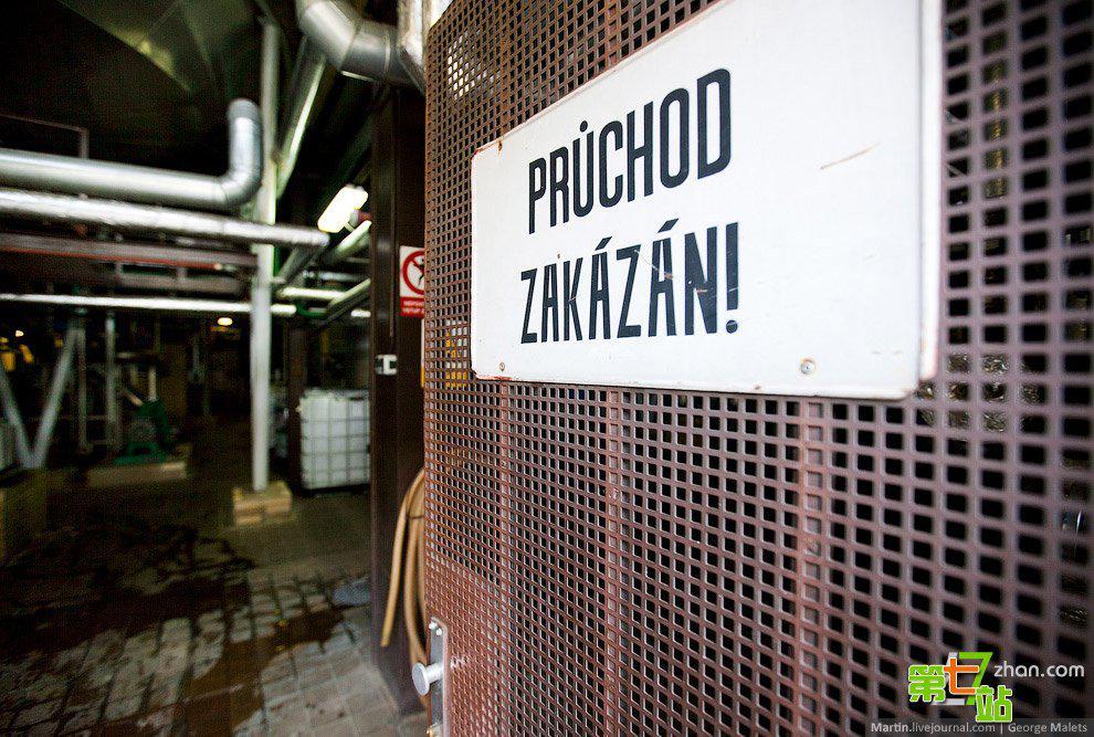 捷克3大名酒之一的啤酒发源地